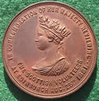 Scotland Edinburgh Volunteers medal 1881