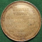 Franco-Prussian War 1870 English Aid medal