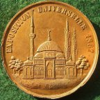 France, Paris International Exposition 1867, gilt-lead mosque medal by Labouche
