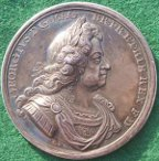 Battle of Preston 1715 medal