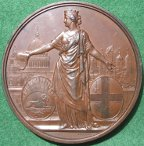 Nasr-ed-Din, Shah of Persia, visit to the City of London 1873, bronze medal