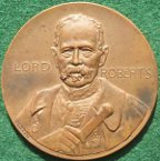 South African (Boer) War, Relief of Bloemfontein & Pretoria 1900, bronze medal