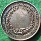 Eastbourne, Exhibition of Sanitary Appliances and Fine Art, silver medal awarded 1881