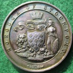 Stockport, Gas Appliances Exhibition 1882, silver prize medal