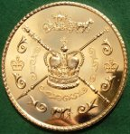 Elizabeth II, Golden Jubilee 2002, large gilt-bronze medal 76mm