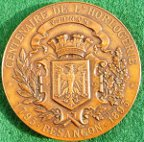 Besan�on, Centenary of Watchmaking 1893, bronze medal 51mm, by Oscar Roty