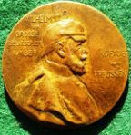 Germany, Prussia, Wilhelm I, 100th Birthday 1897, bronze medal, 40mm