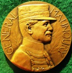 France, General Manoury and the �Victoire de l�Ourcq� 1914, bronze medal by Legastelois