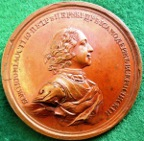 Russia, Peter the Great, Naval Victory at Gangut, 1714, bronze medal